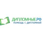 Отзывы о Дипломные.рф/Дипломные работы