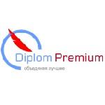 Отзывы о DiplomPremium / Диплом премиум