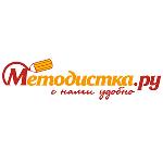 Отзывы о metodistka.ru/Методистка